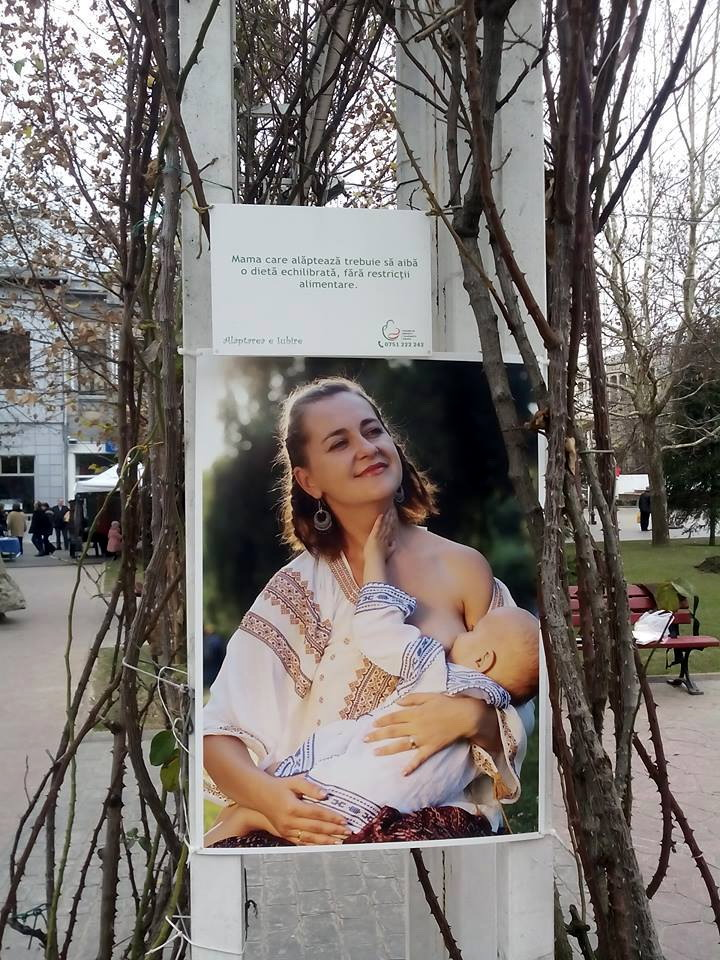 Expozitia Alaptarea e Iubire la Targu Jiu cu fotografii de Cristina Nichitus Roncea 3