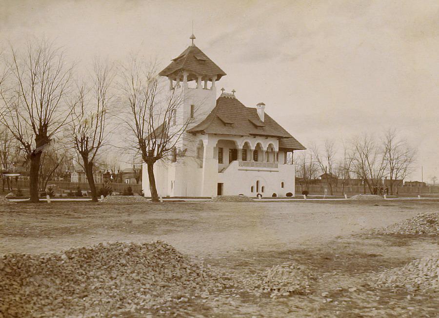 1 Foto Arhiva Casa Minovici